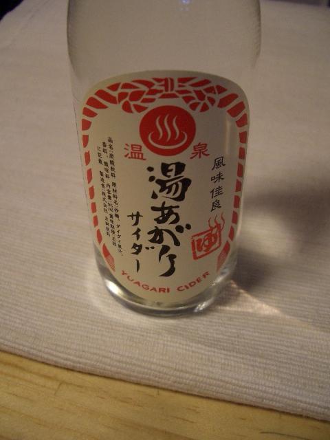 青海苔たっぷり☆バルサこんにゃくパスタ_d0134753_22411358.jpg