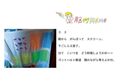 d0071468_1263567.jpg