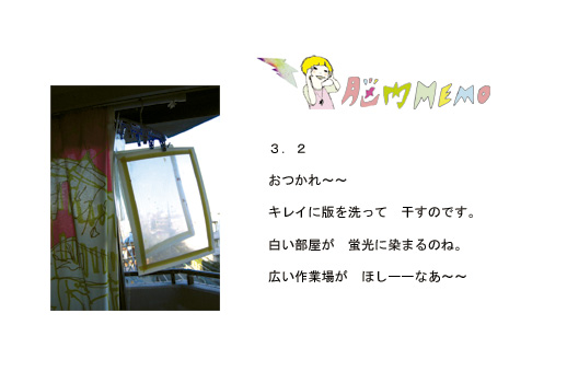 d0071468_1264434.jpg