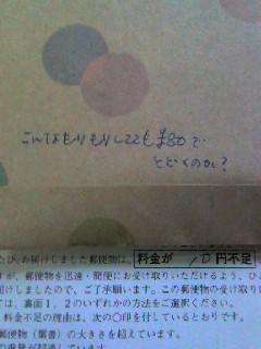 b0070470_019416.jpg