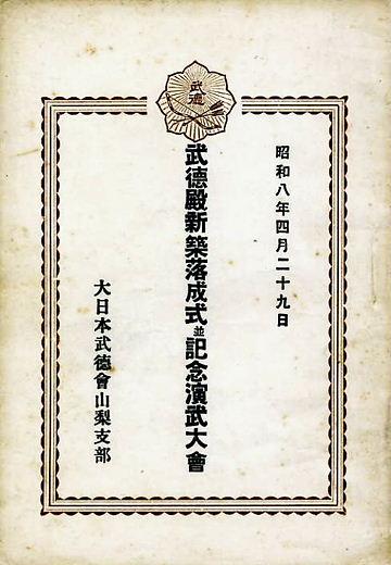 f0191673_1732955.jpg