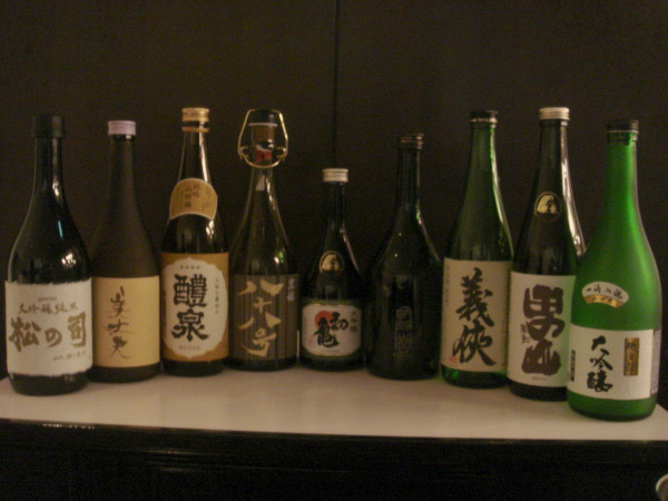 ランベリーで フレンチ&日本酒_a0017879_10271240.jpg