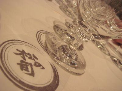 ランベリーで フレンチ&日本酒_a0017879_9322068.jpg