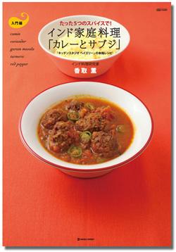 料理教室_e0145685_922161.jpg