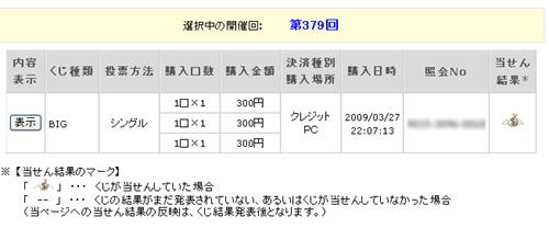 b0014587_18331985.jpg