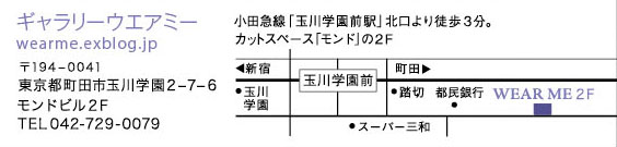 桜満開_f0143397_10454771.jpg