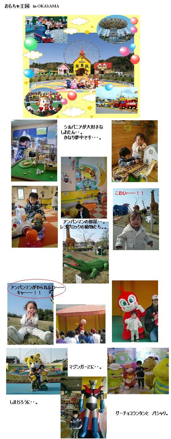 c0142898_7105130.jpg