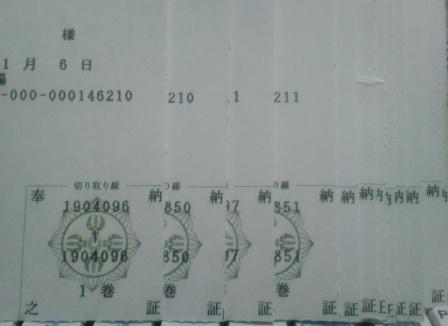 b0137399_21355071.jpg