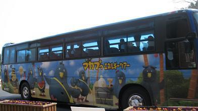 女川原子力発電所 見学会に参加する、2009.4.11_c0075701_0362849.jpg