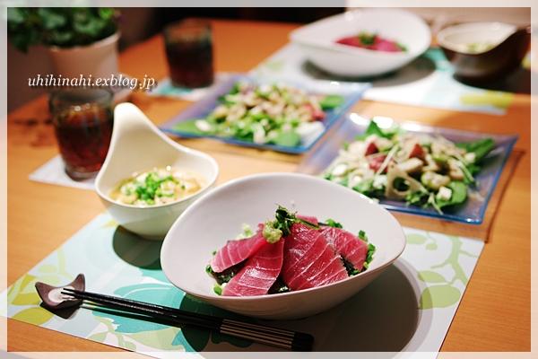 タコと蓮根とそらまめのわさびマヨサラダ と 鮪丼_f0179404_19421572.jpg