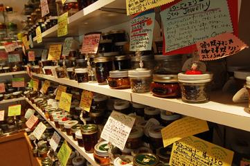 ジャム専門店Aquarelle(アクアレール)_a0115906_11515965.jpg