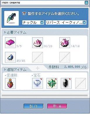 d0048007_23261029.jpg