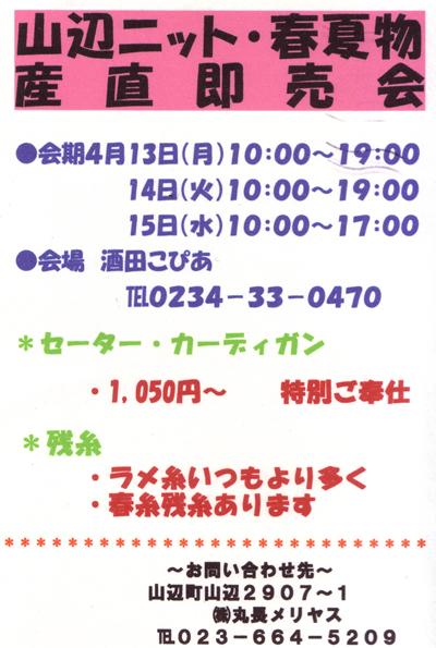 f0078014_22144716.jpg