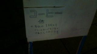 京都大学に「くびくびカフェ」_e0094315_2224186.jpg
