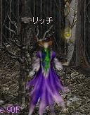 f0101117_2011710.jpg