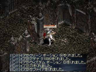 f0101117_2011985.jpg