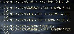 f0101117_20123064.jpg