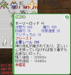c0051934_11304389.jpg