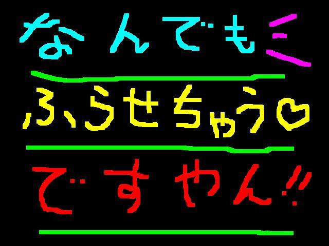 f0056935_1841597.jpg