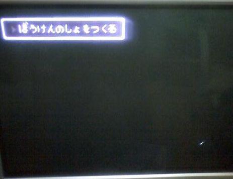 c0179455_18301718.jpg