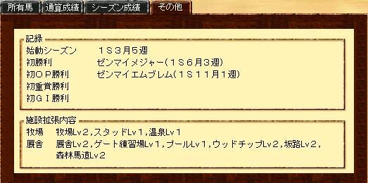 b0164856_19113131.jpg