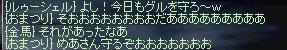 b0128058_17285466.jpg