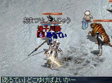 b0128058_1730863.jpg