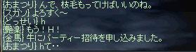 b0128058_17373798.jpg