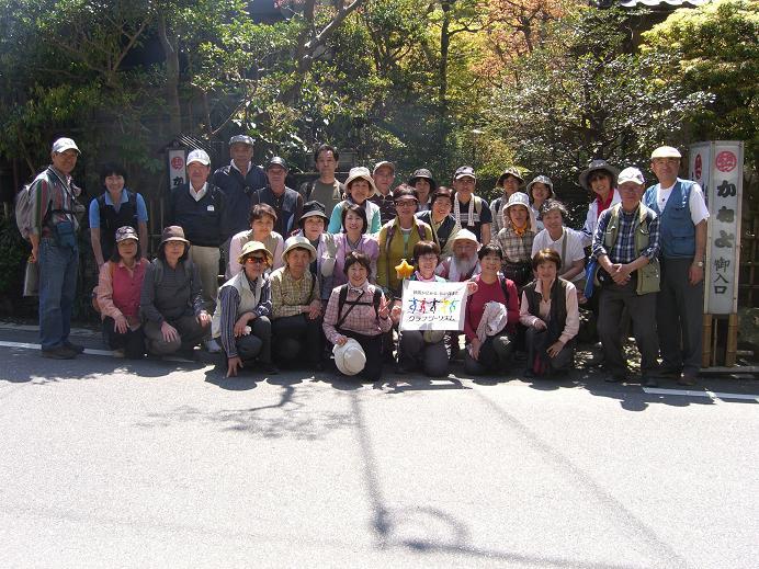 東海道歩く会_c0078659_1419258.jpg