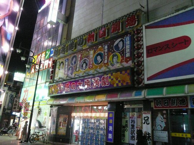 新世界串カツ祭り_f0097683_2213658.jpg