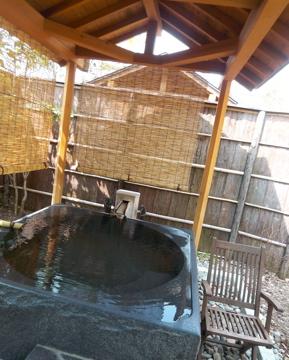 山形赤湯老舗旅館桜湯山須臾_c0180686_23145958.jpg