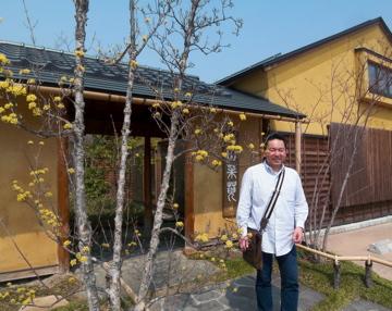 山形赤湯老舗旅館桜湯山須臾_c0180686_235479.jpg