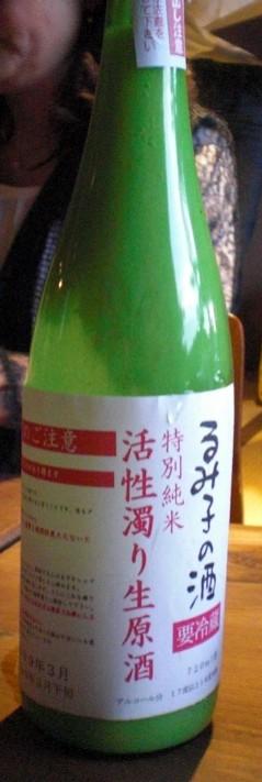 森喜酒造の酒を京加茂の料理と楽しむ 日本酒会_c0013687_23474622.jpg