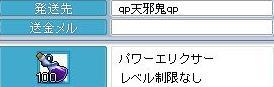 c0084904_12884.jpg