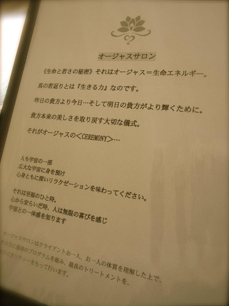 e0138804_1948274.jpg