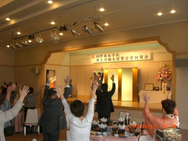 西野先生祝賀会_e0150006_22142026.jpg
