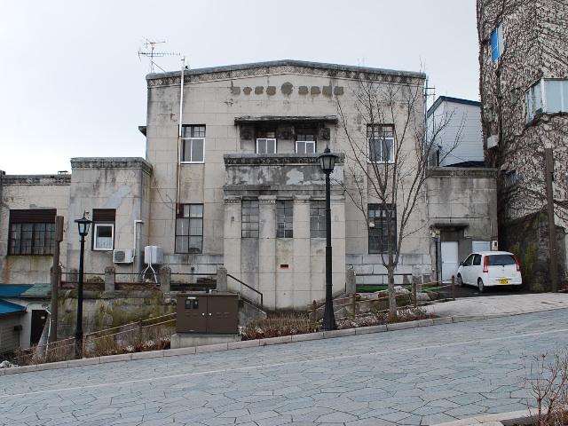 旧函館無尽本店、北洋相互銀行(函館末広町レトロ建築コレクション)_f0142606_21211392.jpg