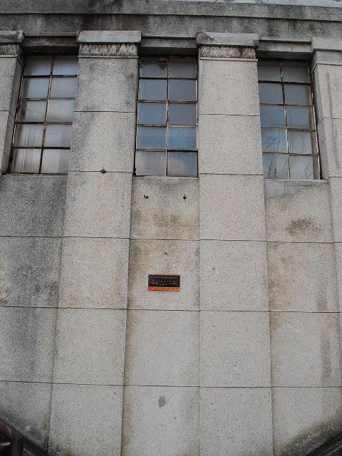 旧函館無尽本店、北洋相互銀行(函館末広町レトロ建築コレクション)_f0142606_21351043.jpg