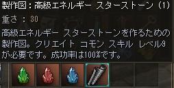 b0062614_1553988.jpg