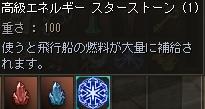 b0062614_1583100.jpg