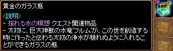 e0025923_081739.jpg