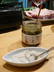 グー先生のお料理_d0113725_0382588.jpg