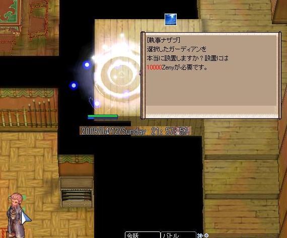 f0132029_20563464.jpg