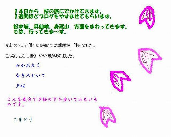c0123031_20113463.jpg