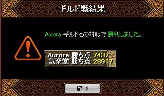 f0152131_01154100.jpg
