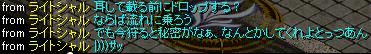 f0152131_011559.jpg