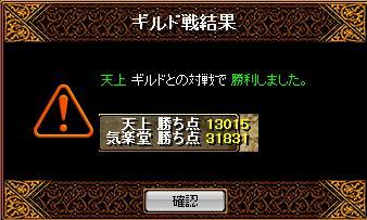 f0152131_0204196.jpg