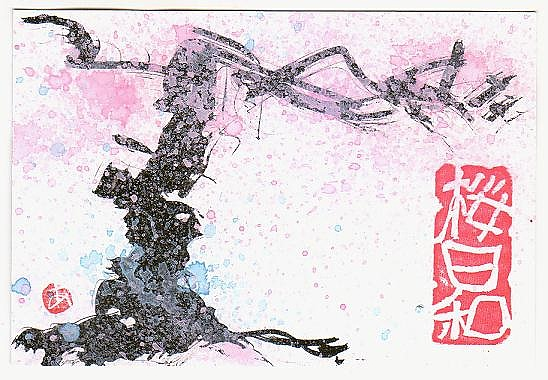 先週で桜も終わった・・・。_e0054438_1845465.jpg