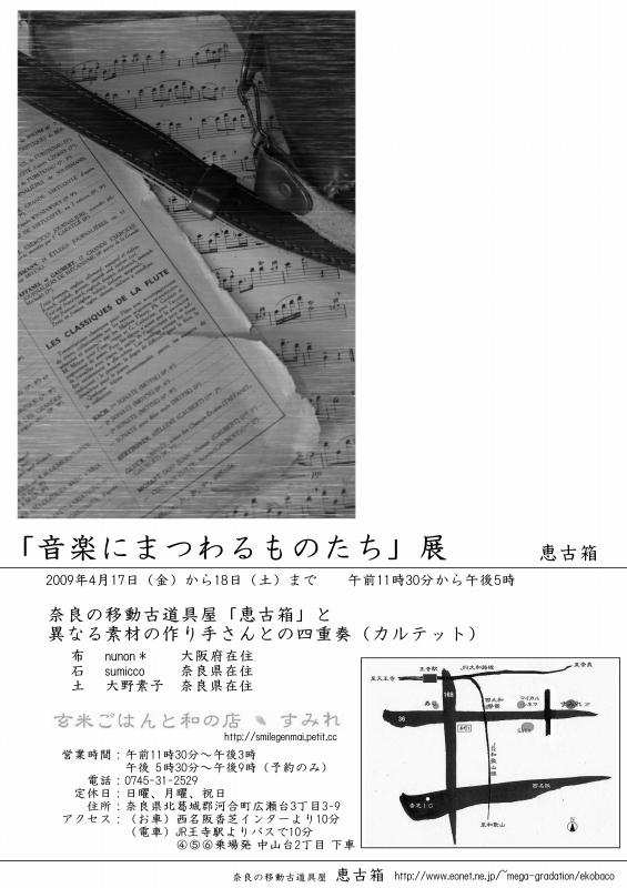 c0186039_1954428.jpg