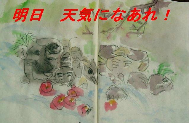 f0179357_19524617.jpg